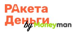 Ракета Деньги