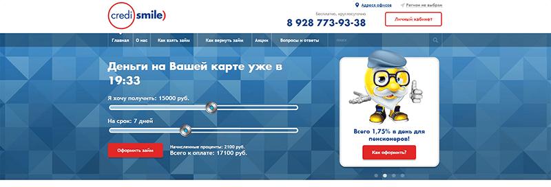 Онлайн банк проценты