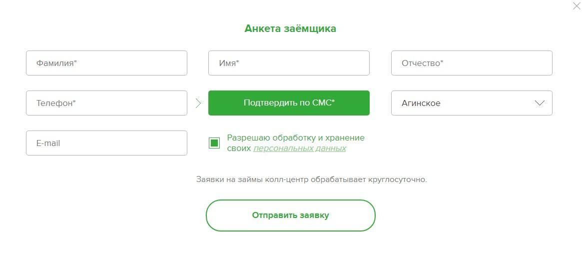 арбитражный суд города москвы госпошлина банкротство