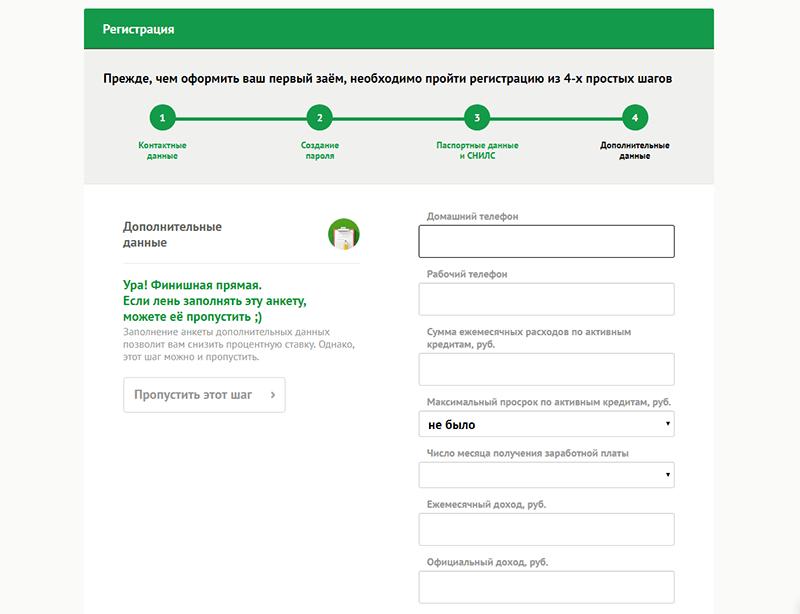 Оплатить кредит евразийский онлайн
