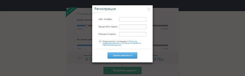 займиго адреса в москве и телефоны офисов