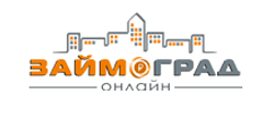 Займоград