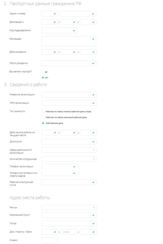 проверить статус заявки на кредитную карту альфа банк кольцо урала банк кредит онлайн заявка