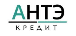 АНТЭ Кредит