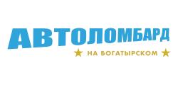 Автоломбард «На Богатырском»