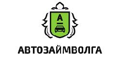 АвтозаймВолга