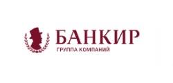 Группа компаний Банкир