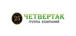 Автоломбард Четвертак