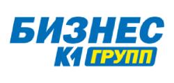 К1Бизнес Групп
