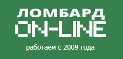 Ломбард Сохранная Казна