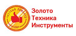 Деньги под залог паспорта казань черная пятница автосалоны в москве