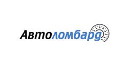 Автоломбард на Кирова