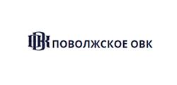 Поволжское ОВК в Саратове