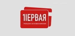 Первая Уральская залоговая